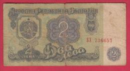 B964 / - 2 Leva - 1974 - Female Grapegatherer - Bulgaria Bulgarie Bulgarien - Banknotes Banknoten Billets Banconote - Bulgarie