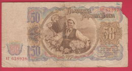 B974 / - 50 Leva - 1951 - Rose Picker , Bulgaria Bulgarie Bulgarien Bulgarije - Banknotes Banknoten Billets Banconote - Bulgarie