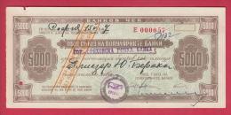B975 / - 5 000 Leva 1947 GENERAL UNION POPULAR BANK Foreign Exchange Certificate Check  Bulgaria Bulgarie Bulgarien - Bulgaria