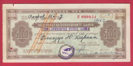 B978 / - 5 000 Leva 1947 GENERAL UNION POPULAR BANK Foreign Exchange Certificate Check  Bulgaria Bulgarie Bulgarien - Bulgaria