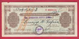 B981 / - 5 000 Leva 1947 GENERAL UNION POPULAR BANK Foreign Exchange Certificate Check  Bulgaria Bulgarie Bulgarien - Bulgaria
