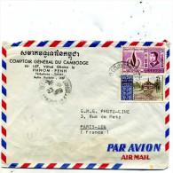 LETTRE CAMBODGE 23 10 1969 TIMBRE DES DROITS DE L HOMME OBLITEREE GMG PHOTO CINE COMPTOIR GENERAL DU CAMBODGHE - Cambodia