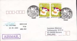 Korea Air Mail Sonderstempel 22.5.2009 Cover Brief To KERAVA Finland New Year Cow Kuh Stamp - Korea (Süd-)
