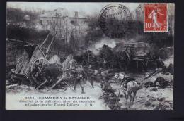 CHAMPIGNY SUR MARNE GUERRE DE 1870 - Champigny Sur Marne