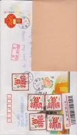 CHINE, Entier Postal Nouvel An 2011 Avec Complement D'affranchissement (voyagé En 2016) - 1949 - ... Volksrepublik