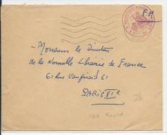 1961 - ALGERIE - RARE OBLITERATION De SAS (SECTION ADMINISTRATIVE SPECIALISEE) De KOUBA - ENVELOPPE FM Pour PARIS - Marcophilie (Lettres)