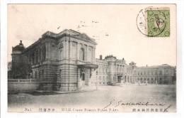 TOKYO, Japan, 1900-1910's; H.I.H. Crown Prinec's Palace Tokyo - Tokio