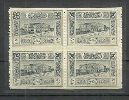 Turkey; 1922 Genoa Printing Postage Stamp 50 K., Partially Imperf. ERROR - Nuevos