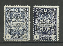 Turkey; 1922 Genoa Printing Postage Due Stamp 5 K., (Color Tone Variety) - Nuevos