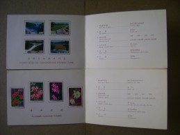 CHINA - NEW 8 STAMPS IN FOLDERS - Chine
