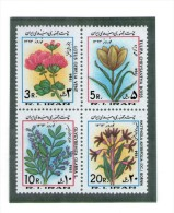 IRAN 1984 FLEURS  YVERT   N°1881/84  NEUF MNH** - Végétaux