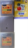Game Boy Japanese :  Goukaku Boy Series Shikakui Atama O Marukusuru  DMG-AM5J-JPN - Nintendo Game Boy