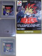 Game Boy Japanese :  Yu Gi Oh! Duel Monsters  DMG-AYUJ-JPN - Nintendo Game Boy