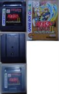 Game Boy Color  Japanese :  Gakken Yojijukugo 288  DMG-AY3J-JPN - Nintendo Game Boy
