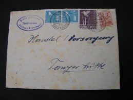== Deutsche Post  Butkau , Tangernütte 1948   Kl.Mängel Bedarf - Sowjetische Zone (SBZ)