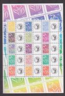 FRANCE / 2007 / Y&T N° 4048A/4048N Ou F4048A ** : Lamouche (15 TP Gommés V. Cérès) - Gomme D'origine Intacte - Sheetlets