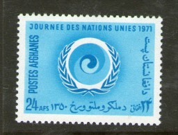 AFGHANISTAN 1971 ONU  YVERT  N°950  NEUF MNH** - Afganistán