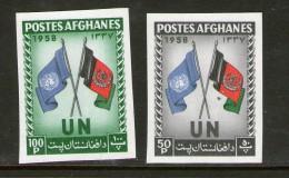 AFGHANISTAN 1958 ONU NON DENTELES   YVERT  N°476/77  NEUF MNH** - Afghanistan