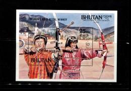 BHUTAN POSTFRIS MINT NEVER HINGED POSTFRISCH EINWANDFREI NEUF SANS CHARNIERE YVERT BF107 - Bhoutan