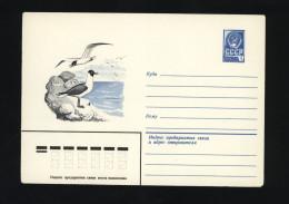 USSR 1982 Postal Cover Bird Black-headed Gull (282) - Other