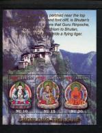 BHUTAN POSTFRIS MINT NEVER HINGED POSTFRISCH EINWANDFREI NEUF SANS CHARNIERE YVERT BF 418 - Bhoutan
