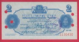 "B999 / - 2 Leva -  1986 - COMPANY "" CORECOM "" Foreign Exchange Certificate Check  Bulgaria Bulgarie Bulgarien Bulgarije - Bulgarije"