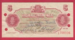 "B1008 / - 5 Leva -  1986 - COMPANY "" CORECOM "" Foreign Exchange Certificate Check  Bulgaria Bulgarie Bulgarien Bulgarije - Bulgaria"