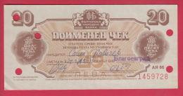 "B1022 / - 20 Leva - 1986 - COMPANY "" CORECOM "" Foreign Exchange Certificate Check  Bulgaria Bulgarie Bulgarien Bulgarije - Bulgarije"