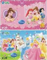 M01224 China Phone Cards Mcdonald´s Disney 2pcs - Disney