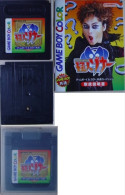 Game Boy Color Japanese :  Kaijin Zona ( Phantom Zona )   DMG-BKZJ-JPN - Nintendo Game Boy