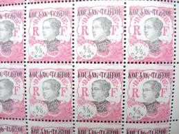 KUANG TCHEOU - Fragment De Feuille Du N° 55 X 50 Ex + Milésime - Luxe - A Voir - P17331 - Unused Stamps