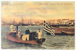 Greece (REPRINT) - Piree Vue Prise Da La Douane - - Grecia