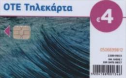 GREECE New - X2397 Cards 09/2015, Unused Tirage 2.500 Shipping Free - Greece