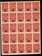 Siberia MNH Scott #8 Block Of 25 50k Surcharge On 3k Russia 1917 Red, Imperf Kolchak - Sibérie Et Extrême Orient
