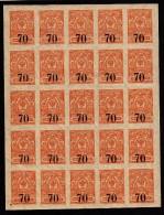 Siberia MNH Scott #9 Block Of 25 70k Surcharge On 1k Russia 1917 Orange, Imperf Kolchak - Sibérie Et Extrême Orient