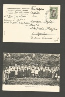 BULGARIA. Postcard.. Sale. - Bulgarie