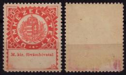 Revenue Stamp - Customs Douane / LABEL Vignette - 1920's HUNGARY - MH - Fiscaux