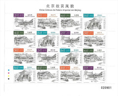 Macau Macao 2016 Scenery Of The Imperial Palace Beijing Sheet MNH - 1999-... Chinese Admnistrative Region