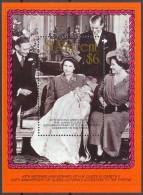 St. Vincent 1987: Mi. Block  49 ** - 40th Wedding Anniversary Of Queen Elizabeth II . . K035 - St.Vincent (1979-...)