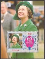 St. Vincent 1986: Mi. Block  34 ** - 60th Birthday Of Queen Elizabeth II . .  . K033 - St.Vincent (1979-...)