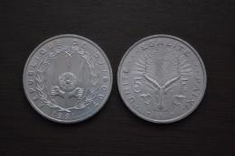 Djibouti 5 Fran 1991 . Km22 , UNC , 1PCS , African - Djibouti