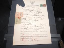 THAILLANDE - Timbres Fiscaux Sur Documents - A Voir - P17354 - Thaïlande