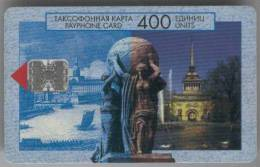 Russia. St. Petersburg. SPT: The Admiralty - Russia