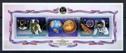 1989 - NIUE - Catg. Mi. Block 114 - NH - (BA/T23032016) - SPAZIO - Niue