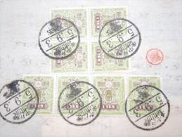 JAPON - Timbres Postaux Sur Document Fiscal - 1903 - A Voir - P17357 - Covers & Documents