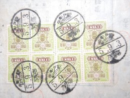 JAPON - Timbres Postaux Sur Document Fiscal - 1903 - A Voir - P17358 - Covers & Documents