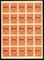 South Russia MNH Scott #51 Block Of 25 35k Surcharge On 1k Russia 1917 Orange, Imperf Crimea