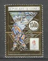 """Guinée Aerien YT 245 PA """" J.O. D´Albertville, OR """" 1989 Neuf** - Guinea (1958-...)"""