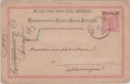Turkey Ottoman Emp. Austrian Post Salonique PS  1893 Salonich Salonicco To Germany - Thessaloniki