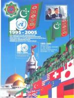 2005. Turkmenistan, 10y Of Turkmenistan's Permanent Neutrality, S/s, Mint/** - Turkménistan